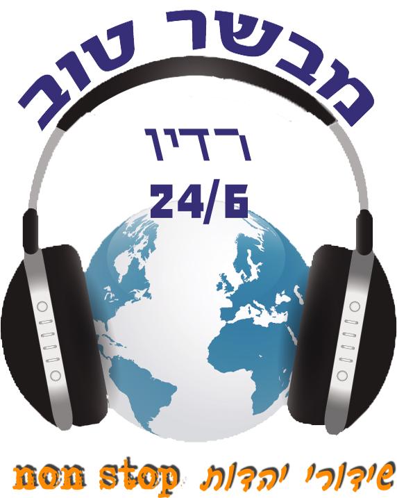 תמונה לוגו